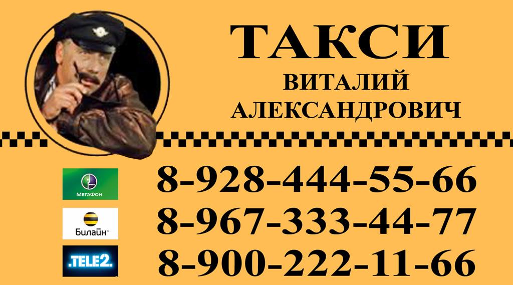 отличить прикольные визитки для такси этой статье